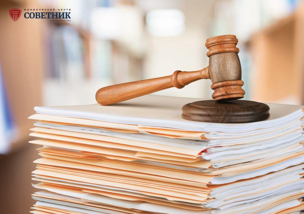 Юрист по административным делам на Новой Риге