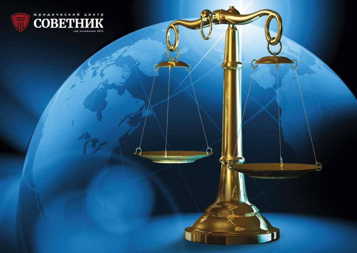 иностраные-юрисдикции-1