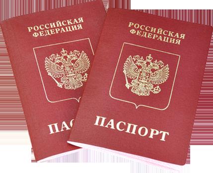 Оформить Гражданство России на Новой Риге